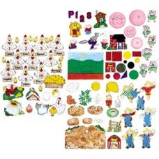 Farm Fun Collection